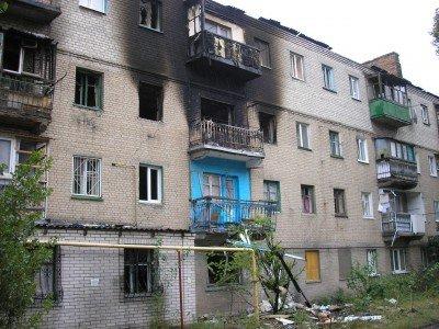 Жилой дом, пострадавший в результате артобстрела города боевиками - Ilovaysk_2.jpg