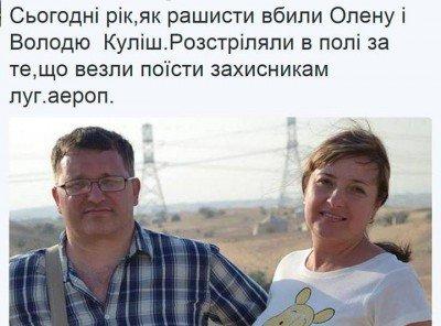 Ровно год тому назад террористы расправились с семьей - 03002992.jpg
