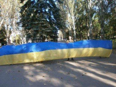 Длинный флаг - Krasnogorovka-Ukraine-Flag-2.jpg