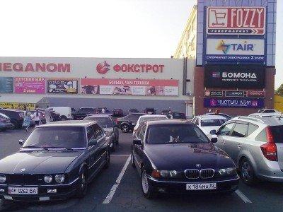 Мой Крым, который я люблю - 01092015096.jpg