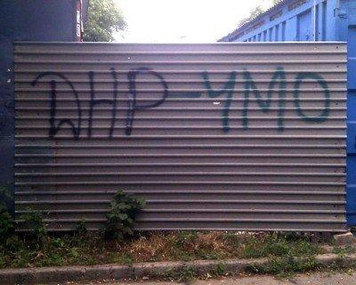 ДНР - ЧМО  - 459049993.jpg
