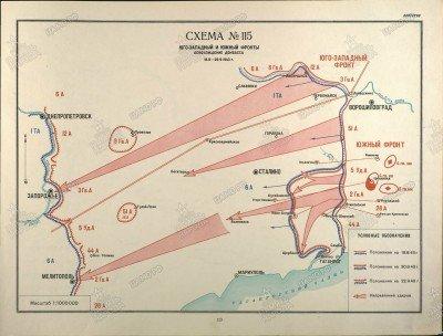 Донецк и ДНР: как живет Восточная столица Украины - D.jpg