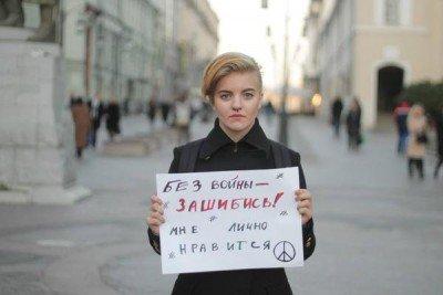 Без войны - зашибись Мне лично нравится - Moscow_Meting_No_War_in_Sirya_01.jpg