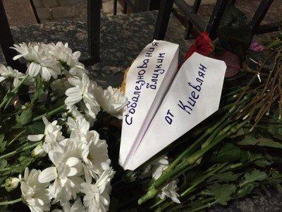 Вот такой бумажный самолетик - Egypt_Crash_Aerobus_21.jpg
