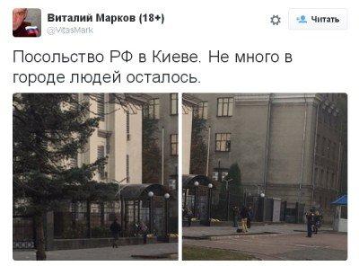 Людей в Киеве якобы немного осталось  - Egypt_Crash_Aerobus_24.jpg