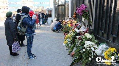 Консульство РФ в Одессе - Odessa_Consulstvo_2.jpg
