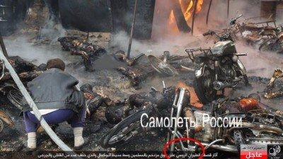 Из России - с любовью  - Syria_war_with_Russia.jpg