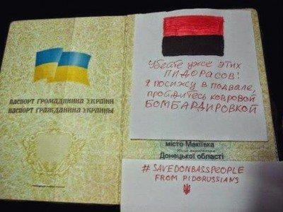 Пожелание от жителя Макеевки - Makeevka_zhytel_Pozhelanye.jpg