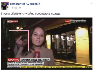 Реакция прохожего на российских журналистов - govnonews.png