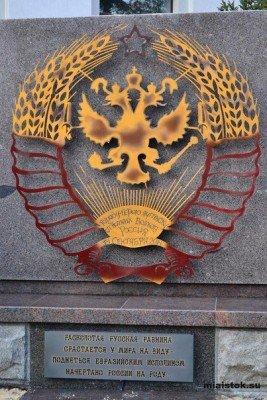 Герб России в центре герба СССР в Луганске - lnr_1.jpg