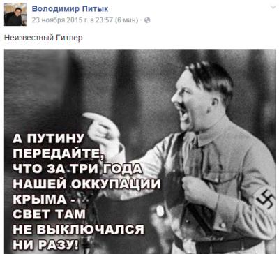 Гитлер об электричестве в Крыму - Crimea_electro_none_1.png