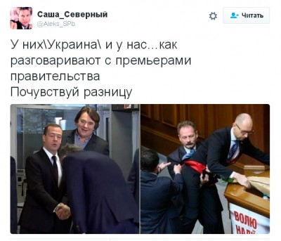 Правительства России и Украины - pravitelstvo.jpg
