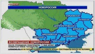 Кадр с Lifenews - 19kfk390w0.jpg