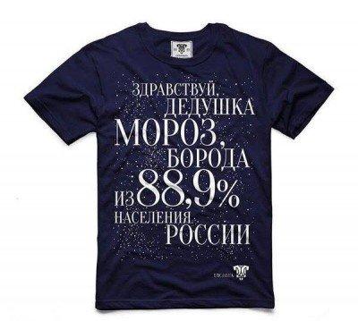 Политкорректная футболка - Футболка.jpg