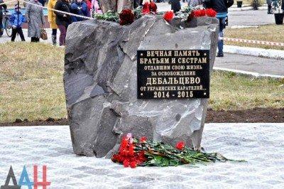 Мемориальная доска в Дебальцево - doska-debaltsevo.jpg