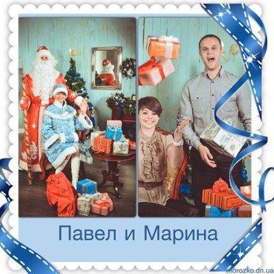 Донбасс остался дома: референдум пророссийских сепаратистов провалился - Pavel-i-Marina.jpg