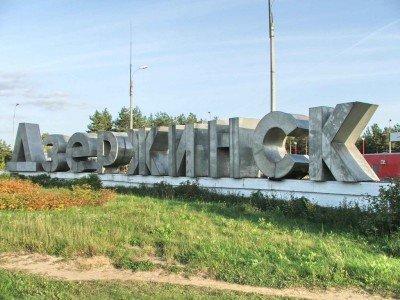 Стелла на въезде в Торецк - 3039992.jpg