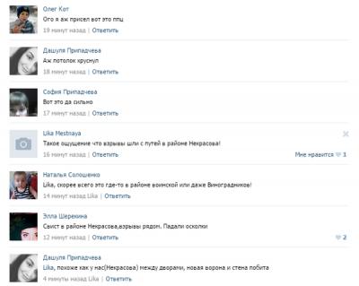 Пишут в соцсетях - avdeevka.png