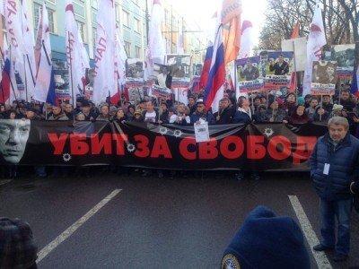 Начало марша - Nemtsov_01.jpg