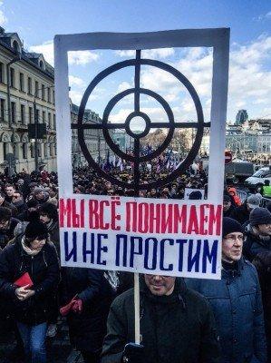 Мы все понимаем и не простим... - Nemtsov_06.jpg