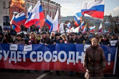 Борись  - Nemtsov_10.jpg