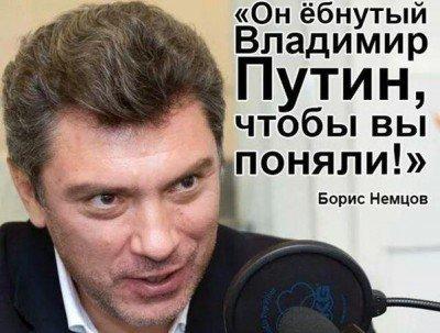 Самое главное о Немцове - Nemtsov_03.jpg