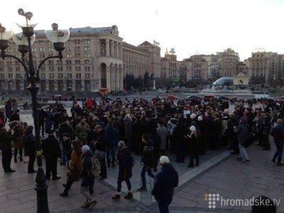 Примечательно, что в Киеве людей собралось намного меньше, чем в Москве - Nemtsov_24.jpg