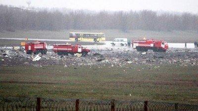 Место трагедии - FlyDubai.jpg