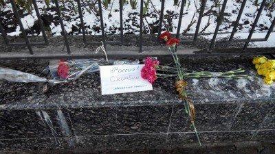 Записка у посольства РФ в Киеве - rostov-tragedy.jpg