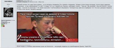 С Севастопольского форума - sevas-forum.jpg
