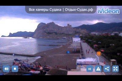 Яблоку негде упасть  - crimea-beach-11.jpg