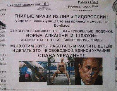 Люди просят ополченцев отступить и покинуть Донбасс - mir-donbassu.jpg