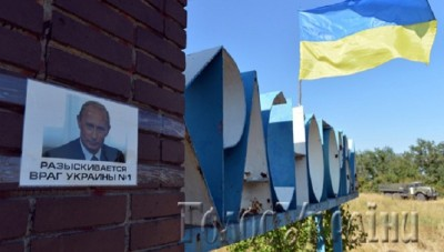 Разыскивается враг Украины 1 - на въезде в город Красногоровка - putin-krasnogorovka.jpg