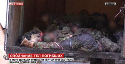 Обстрелянный в КамАЗ с мертвыми сепаратистами на борту - Tela-pogybshyh.png