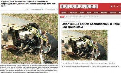 Война в Донецке - Pravda-lozh-Donetsk.jpg