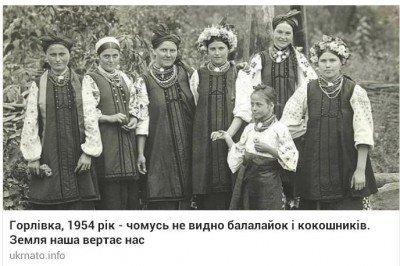 Девушки в вышиванках - gorlovka-1954.jpg