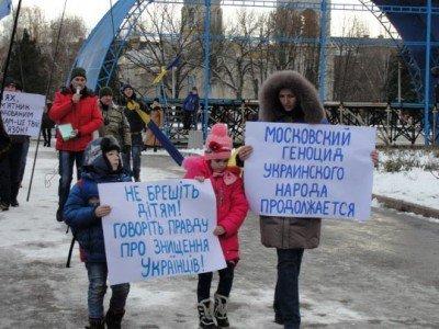 Акция в память жертв Голодомора на Украине - Golodomor-Slavyansk.jpg