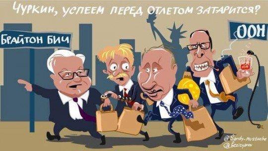 российских дипломатов выгнали из США - банда дебилов.jpg