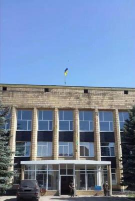 Здание горсовета Красного Лимана - horsoviet-Krasny-Lyman.png
