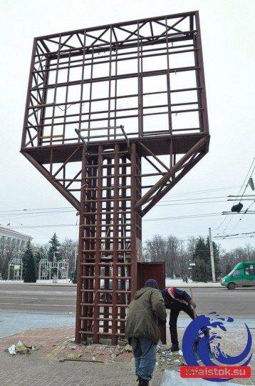 Луганск и ЛНР: как живет город после прихода к власти ополченцев - bigboard-lugansk.jpg