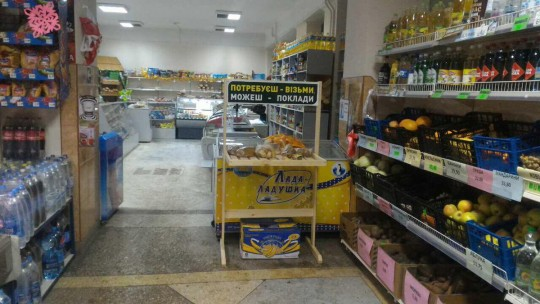 Украинская пропаганда на Донбассе - 2 - Ternopol-products (2).jpg