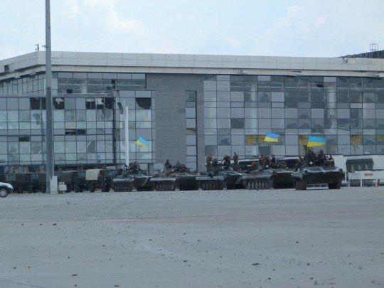 Донецкий аэропорт, июнь 2014 года - DAP.jpg