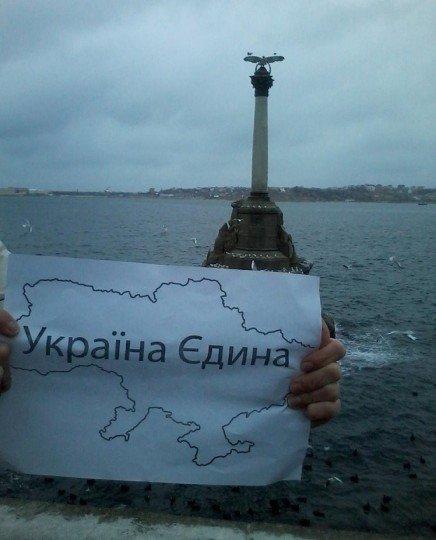 Севастополь, День Соборности Украины - Sevas.jpg