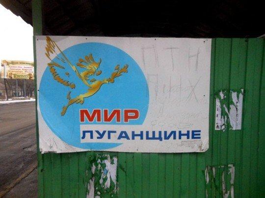На плакате видно ПТН ПНХ - mir.jpg