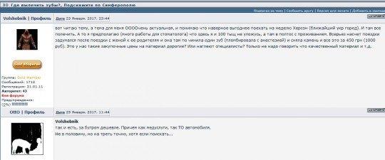 Хроники улучшения жизни в Крыму или Из России с любовью  - crimea.jpg