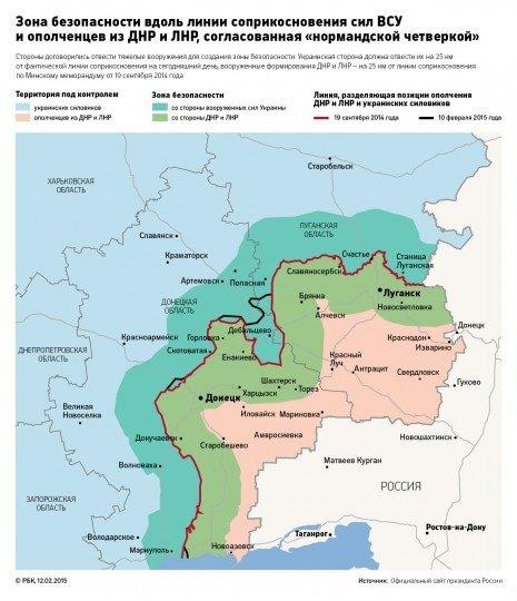 Карта зоны АТО, согласно Минским договоренностям - mynsk.jpg