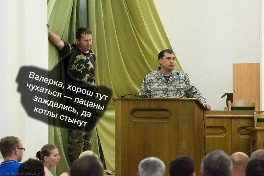 Ополченцы из ДНР и ЛНР: кто они? - 404993.jpg