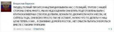 Сообщение от грустного ватника - 293874982cdlkj379.jpg