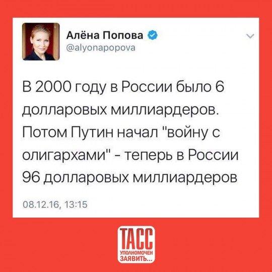 Это Россия, детка Типичная Россия  - 5490349923.jpg