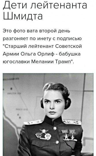 Фейки Российских СМИ - 034993.jpg